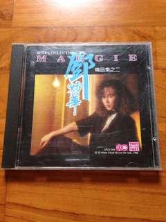 鄧妙華 精品集 CD 1988