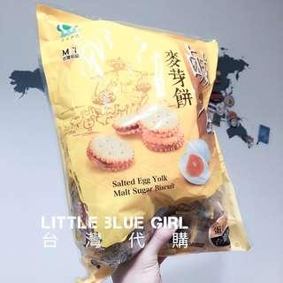 台灣直送 現貨大包裝 500g 昇田鹹蛋黃麥芽餅