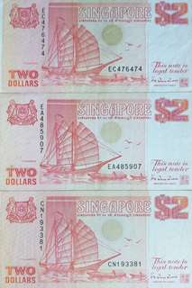Singapore ship series 2 orange old note