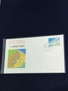 China Stamp-JF40