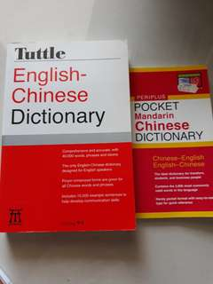 Tuttle- English-Chinese Dictionary