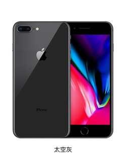 Apple iPhone 8 Plus 64GB 太空灰