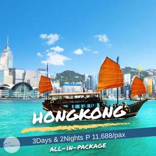 Hong Kong All In Package