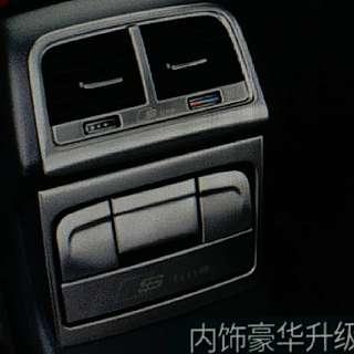 金屬製飾 Audi SLine A4 A5 Q5 2009 至2013款