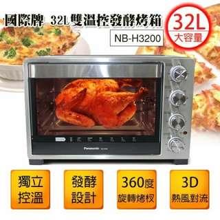{國際牌Panasonic}NB-H3200雙温控發酵烤箱
