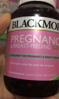 Blackmores breastfeeding & pregnancy gold