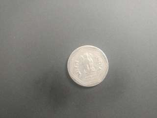India RS 1 Coin