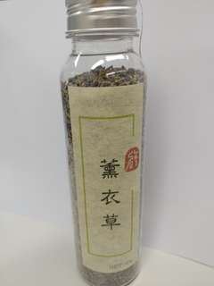 *New* 薰衣草花草茶