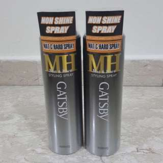 Gatsby Matte And Hard Styling Hair Spray