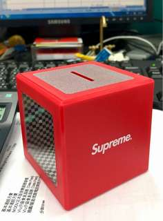 supreme coin bank