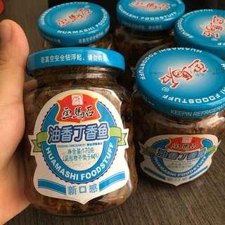 油香丁香鱼罐