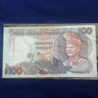 Duit kertas Rm100 Ahmad Don