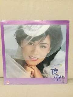 林玉英 - 夜空 vinyl records LP sealed 1989