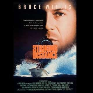 [Rent-A-Movie] STRIKING DISTANCE (1993)