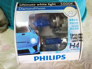 Philips Diamond Vision 5000k