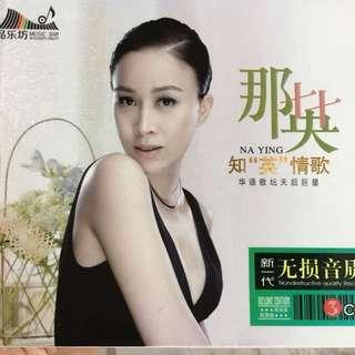 Na Ying 3 cds