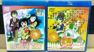 Original Anime DVDs (2 Discs)