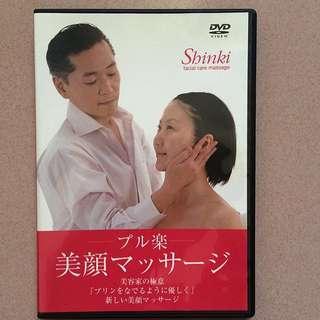 Facial Care Massage DVD by Shinki