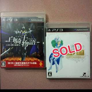 PS3 Games (JAPANESE)