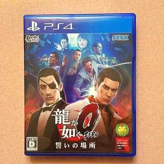 PS4 Game: YAKUZA ZERO