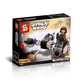 SY™ 1005C Star Wars Ski Speeder Microfighters