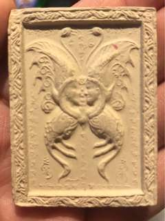 Kruba Krissana Butterfly Amulet - BE2558