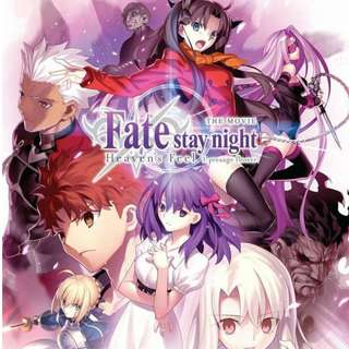 Fate/Stay Night: Heaven's Feel - I. Presage Flower Movie