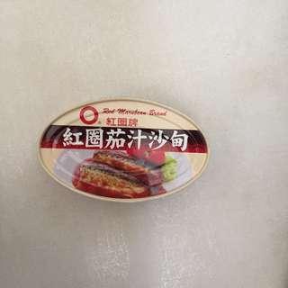 紅圈牌sardines Canes 茄汁 沙丁魚 沙甸魚 罐頭
