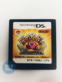 Kirby Super Star Ultra(Japan) (Limited Edition)