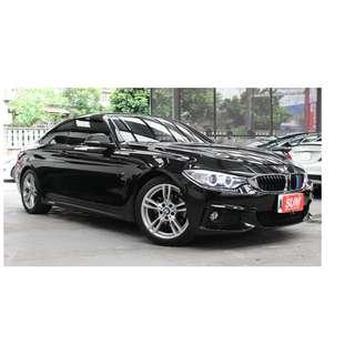 2015年BMW 420I 輕鬆入主雙門雙B車主/免頭款/全額貸/低月付/輕鬆貸回家