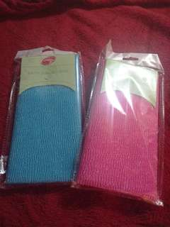 Bath Scrub Towel (2 pieces)