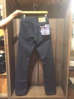 Jual Akaime denim
