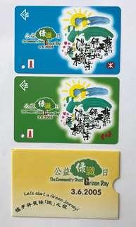 地鐵 05年公益綠[識]日紀念車票一套(2票一套)
