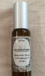 NEW Anti Oxidant Serum