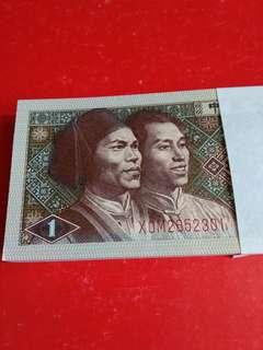 80第四套中國人民銀行.人民幣壹角100連號: