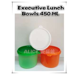 Executive Bowls 450ml (3pc)