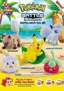 Jollibee Toy Collection Pokemon