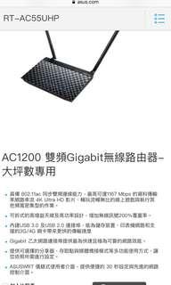 🚚 AC1200 雙頻Gigabit無線路由器-大坪數專用