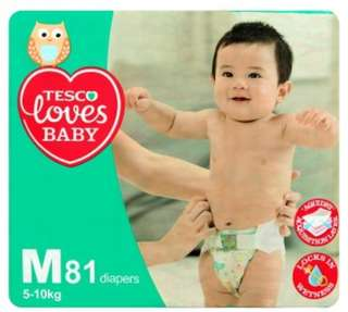 Tesco Pampers size M