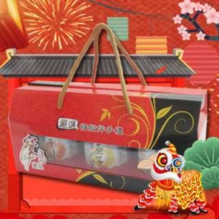 干貝醬/干貝小卷/魚子醬 年節禮盒 原價639元 特價539元【寶島蜜見】
