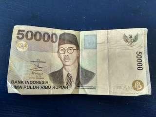 Uang Lama thn 1999