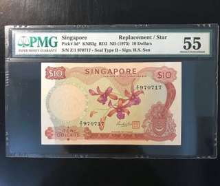 ⭐️ Orchid $10 Replacement! 1973 Singapore 🇸🇬 $10 Orchid 🌺 HSS With Seal, Replacement Z/1 970717, Original Condition With Strong Embossing PMG 55  ⭐️