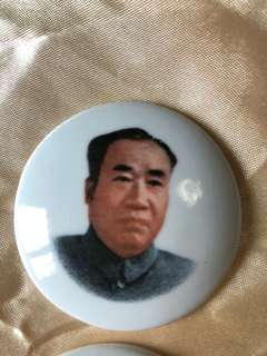 Mao badges