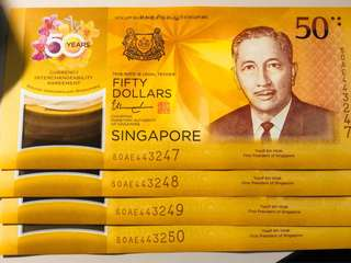 50 year Burnei agreement $50 note 4 pieces (sequence)