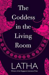 Latha - The Goddess in the Living Room