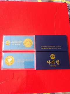 Very hard to.find gold plated.,low mintage of 499 and only issued.to VVIP. This come in set of 7 with all.different design.North KOREA arirang coins.2 pieces gem unc