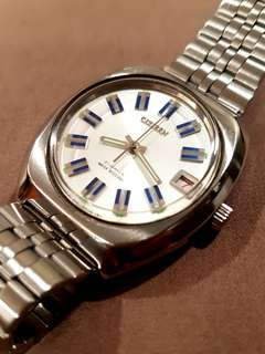 Citizen 21 Jewels Automatic Watch