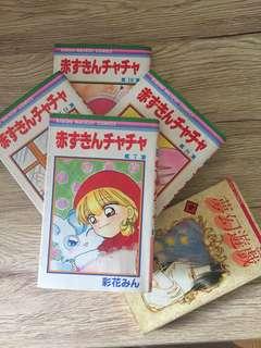 Manga 5 for 350