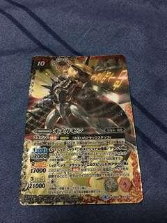 BS Card omegamon 奧米加獸