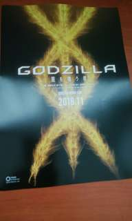 Godzilla A4 movie poster